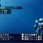 super robot wars operation extend 19