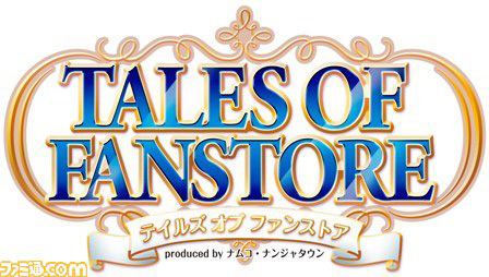 tales-of-fanstore-01