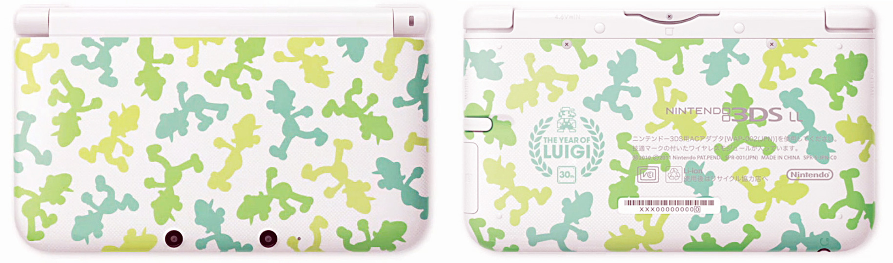 year-of-luigi-3ds-xl