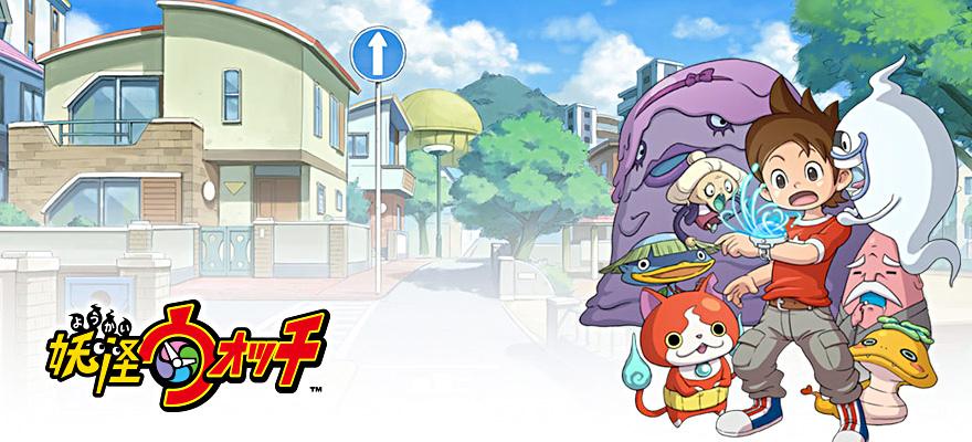 Youkai watch il nuovo trailer animato akiba gamers