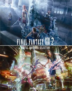 final-fantasy-xiii-2-digital-contents-selection
