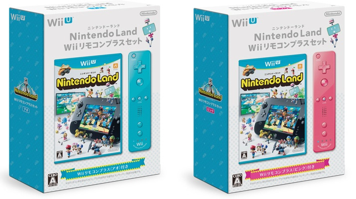 nintendoland-bundle