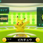 pokemon tretta lab pikachu