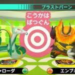 pokemon tretta lab serperior emboar