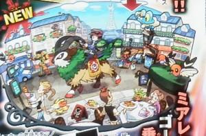 pokemon-x-y-gogoat-riding