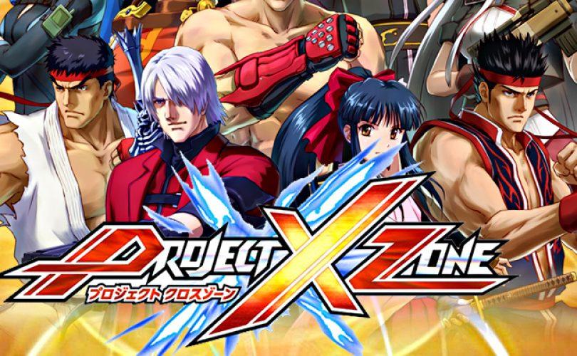 project x zone demo cover