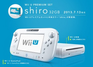 wii-u-shiro-32-gb