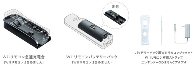 wiimote-battery-pack