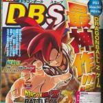 dragon ball z battle of z scan 01