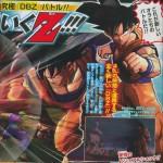 dragon ball z battle of z scan 02