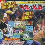 dragon ball z battle of z scan 03