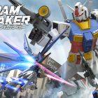 Gundam Breaker si mostra in un nuovo video