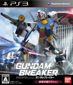 gundam-breaker-playstation-3-boxart