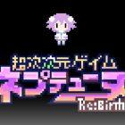 Hyperdimension Neptunia Re;Birth 1 in arrivo su PlayStation Vita
