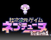 Hyperdimension Neptunia Re; Birth 1, trailer di esordio