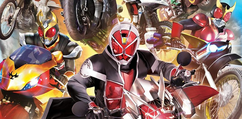 kamen rider battride war cover