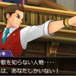 phoenix-wright-ace-attorney-dual-destinies-14