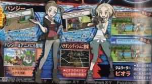 pokemon-x-pokemon-y-corocoro-scan-02