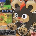pokemon x pokemon y corocoro scan 04
