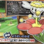 pokemon x pokemon y corocoro scan 05
