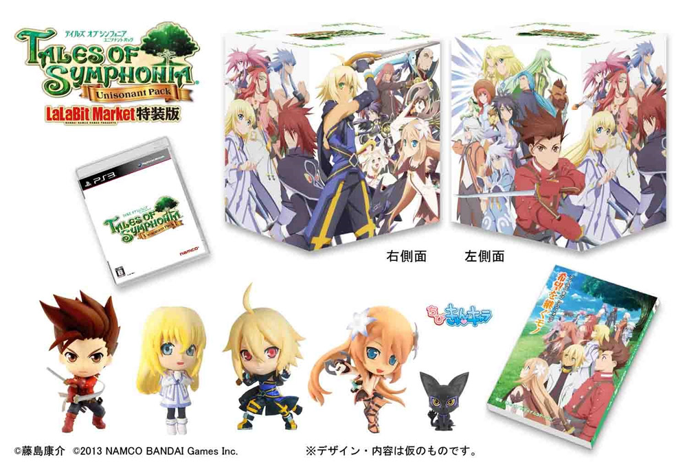 tales-of-symphonia-unisonant-pack-limited-edition