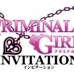 criminal-girls-invitation