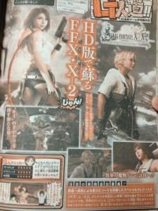 final-fantasy-x-x2-hd-remaster-drama