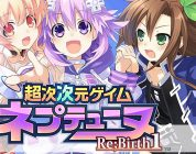 hyperdimension neptunia rebirth 1 cover