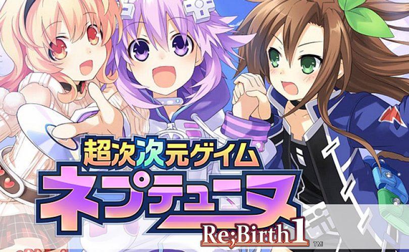 hyperdimension neptunia rebirth 1 cover