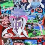 pokemon x y corocoro agosto 03