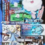 pokemon x y corocoro agosto 05
