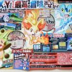 pokemon x y corocoro agosto 06