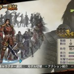 samurai warriors 2 with xtreme legends and empires hd 03