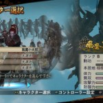 samurai warriors 2 with xtreme legends and empires hd 10