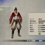 samurai warriors 2 with xtreme legends and empires hd 12