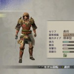 samurai warriors 2 with xtreme legends and empires hd 13