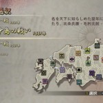 samurai warriors 2 with xtreme legends and empires hd 14