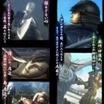 sengoku basara 4 03
