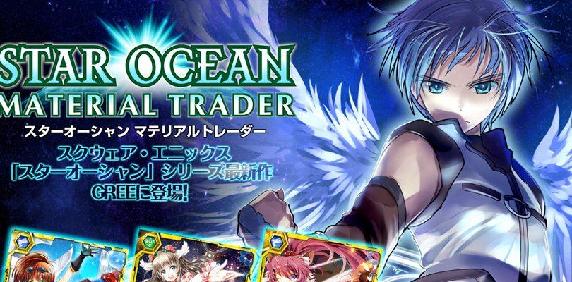 star ocean material trader cover