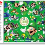 year of luigi club nintendo CD cover