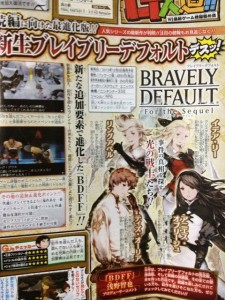 bravely-default-for-the-sequel