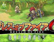 breath of fire 6 cover