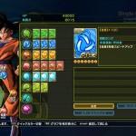 dragon ball z battle of z 27