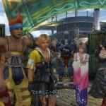 final fantasy x x 2 hd remaster 14