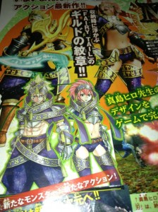 hiro-mashima-monster-hunter-4