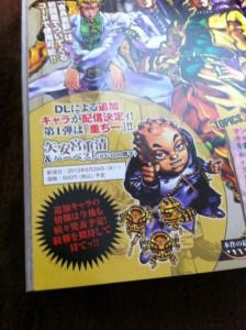 jojos-bizarre-adventure-all-star-battle-shigekiyo-yangu-fatty