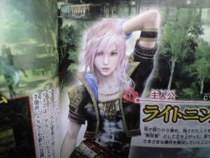 lightning-returns-final-fantasy-xiii-final-fantasy-vi-locke