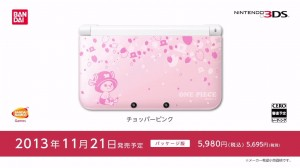 nintendo-3DS-LL-one-piece-2