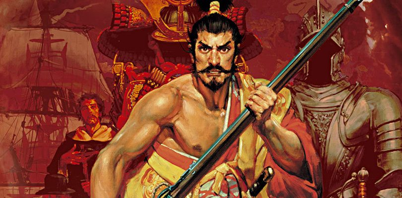 nobunaga ambition 3DS cover