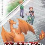 pokemon the origin anime 15